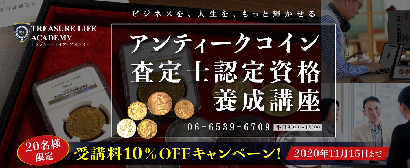 slide_sateisi_mobile_20201014